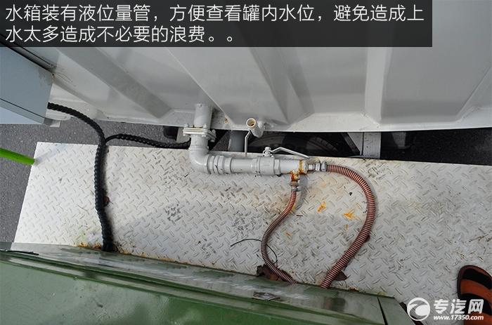 大运奥普力抑尘车液位量管