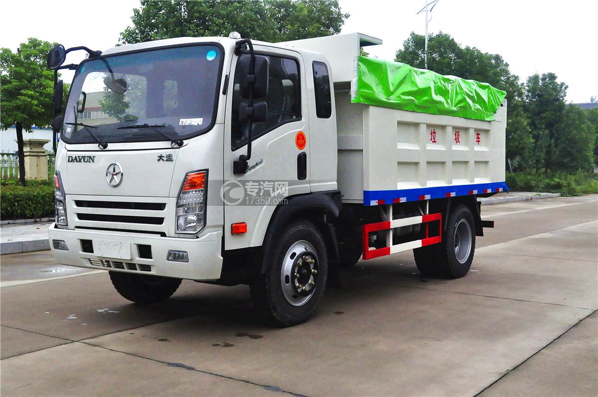 大运奥普力排半带斗篷自卸式垃圾车