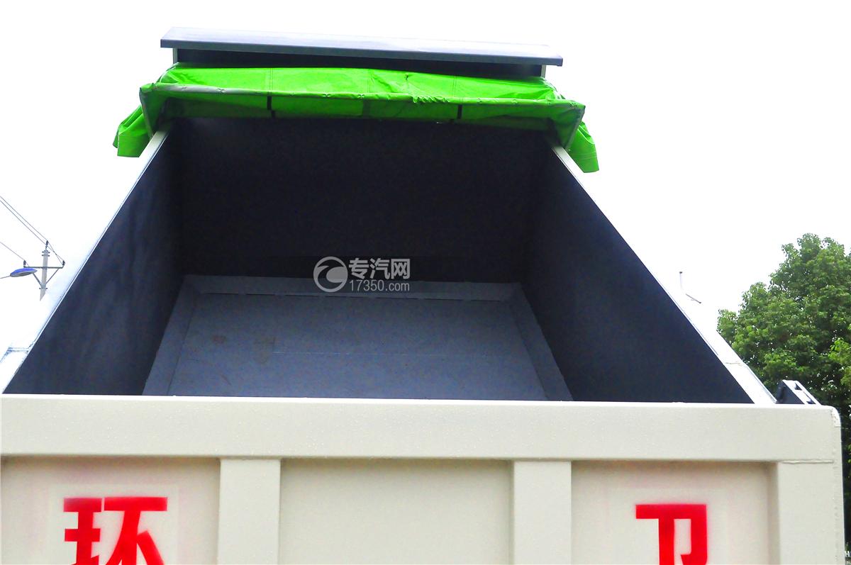 大运奥普力排半带斗篷自卸式垃圾车上装1