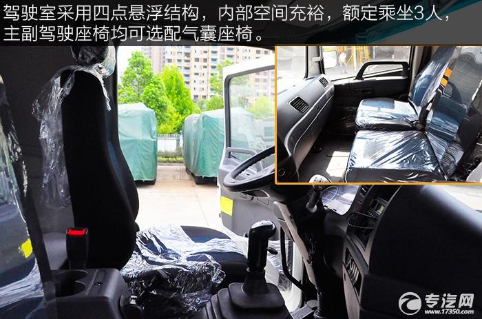 陕汽轩德x6前四后八搅拌车驾驶座椅
