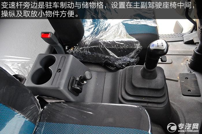 陕汽轩德x6前四后八搅拌车驻车制动、储物盒