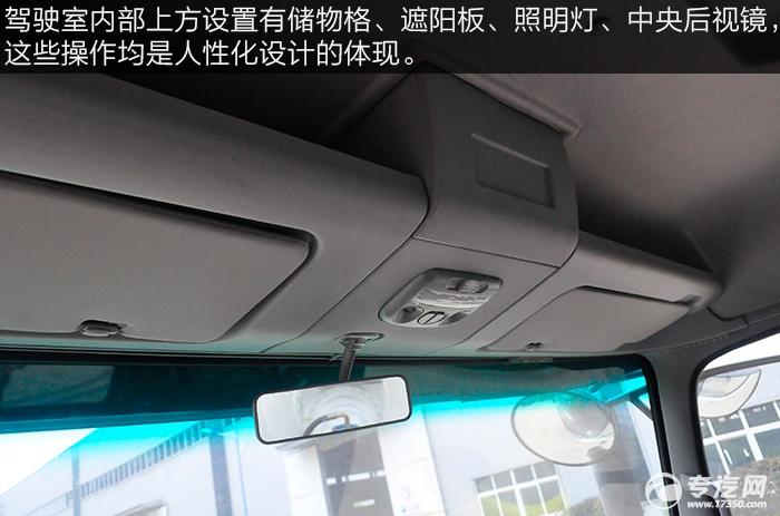 陕汽轩德x6前四后八搅拌车遮阳板、中央后视镜、照明灯