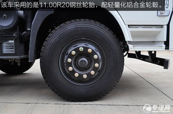 陕汽轩德X6前四后八搅拌车钢丝轮胎