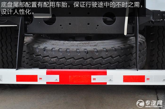 陕汽轩德X6前四后八搅拌车备用车胎