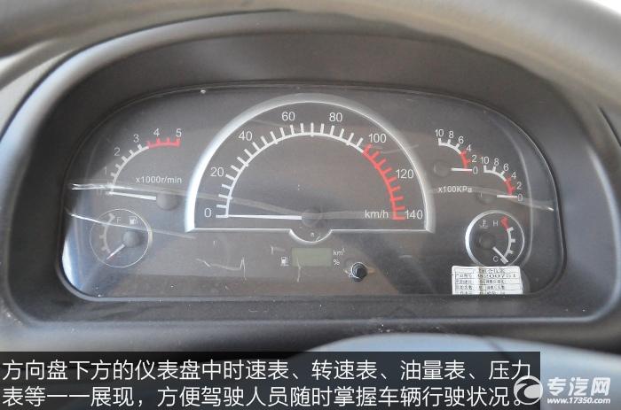陕汽华康单桥国五搅拌车仪表盘