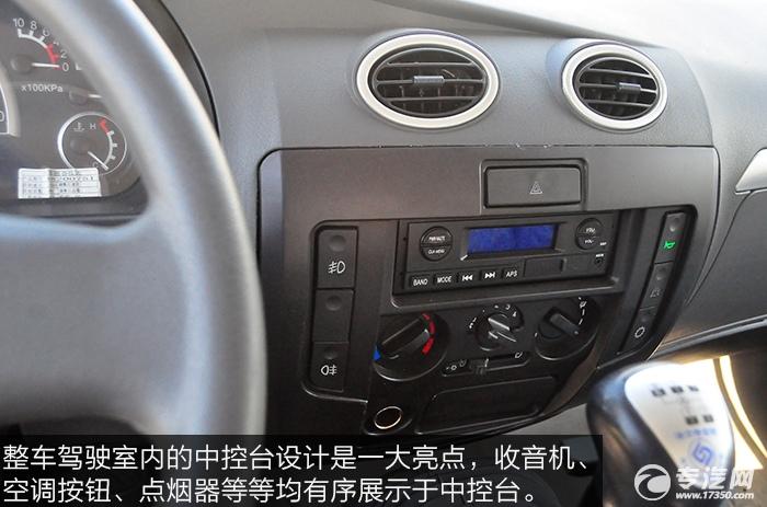 陕汽华康单桥国五搅拌车中控台