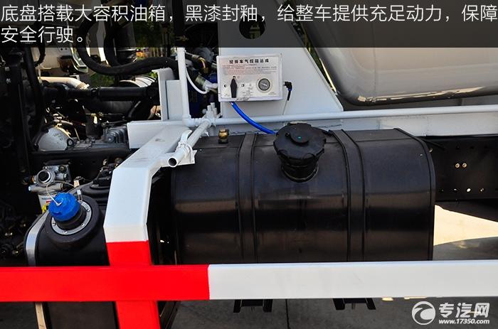 陕汽华康单桥国五搅拌车油箱