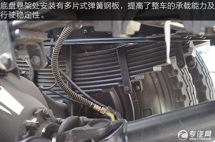 陕汽华康单桥国五搅拌车弹簧钢板