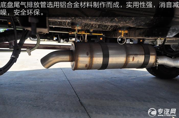陕汽华康单桥国五搅拌车尾气排放管