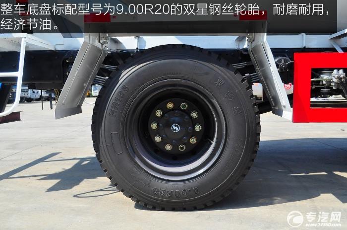 陕汽华康单桥国五搅拌车钢丝轮胎