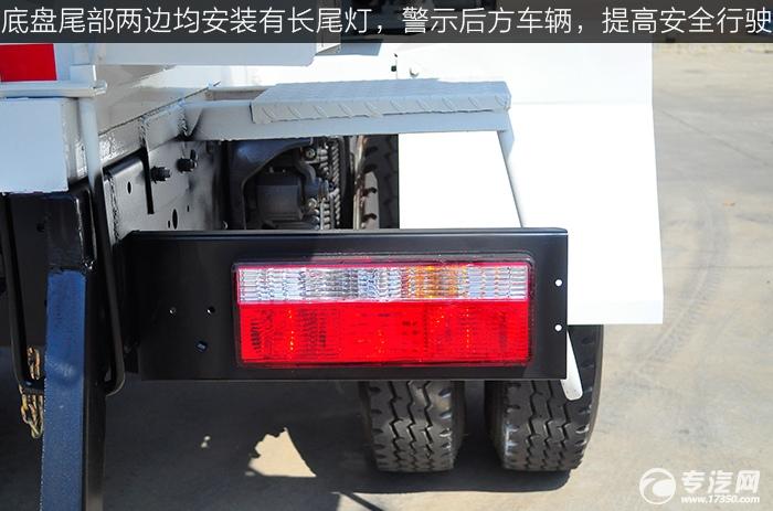 陕汽华康单桥国五搅拌车尾灯