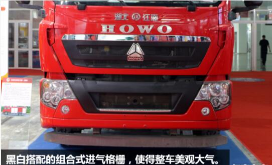 专业双排驾驶室 图解重汽T5G干粉消防车