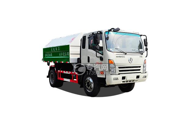 大运奥普力国五3吨勾臂式垃圾车