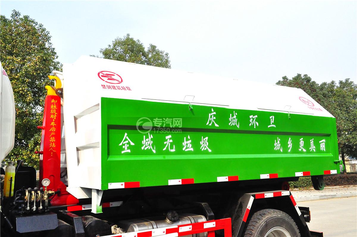 大运奥普力国五勾臂式垃圾垃圾车厢