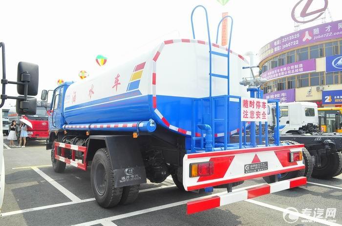 15吨的东风153洒水车
