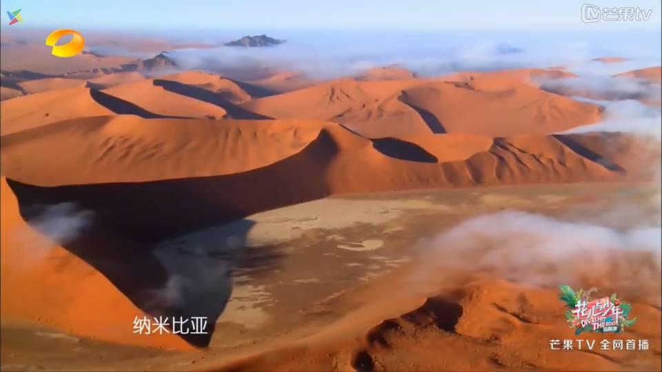 最不像地球的地方 跟陈柏霖一样驾房车横穿纳米比亚(上)