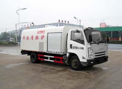 江铃N800护栏清洗车