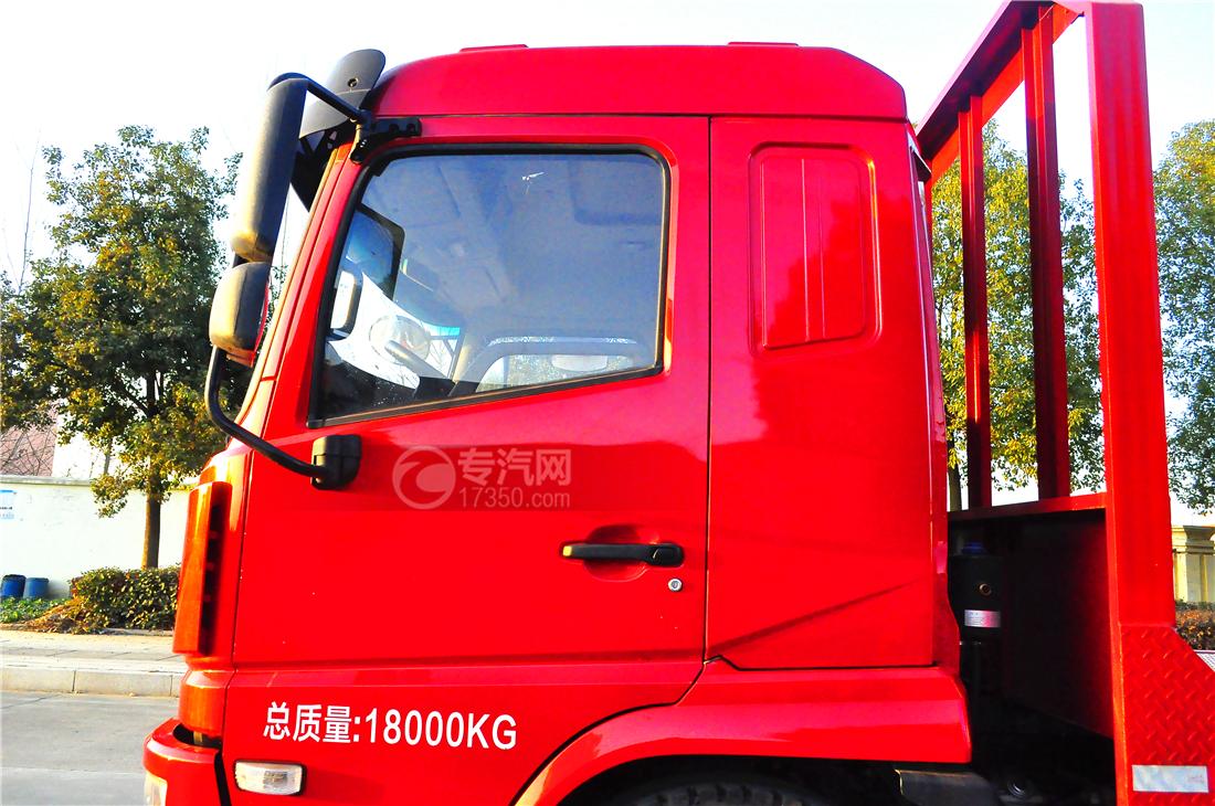 陕汽轩德X6平板运输车车头