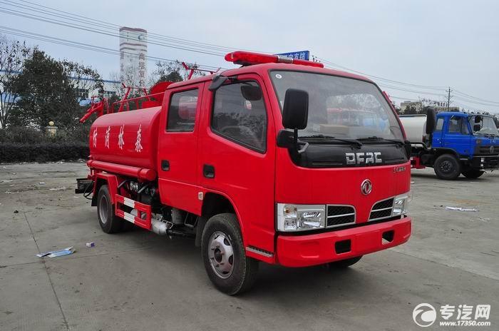 东风小多利卡消防洒水车