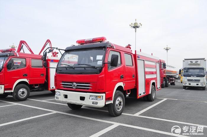 消防车和消防洒水车区别介绍