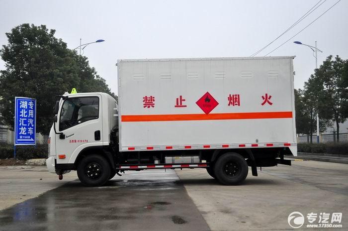 大运奥普力国五蓝牌/黄牌防爆车