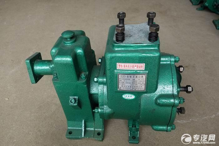 80QZ60/90洒水泵