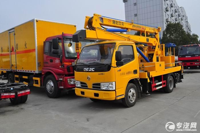 车型推荐——东风小多利卡双排16米高空作业车