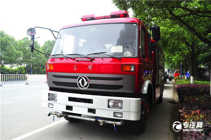 今日我们聊聊干粉消防车