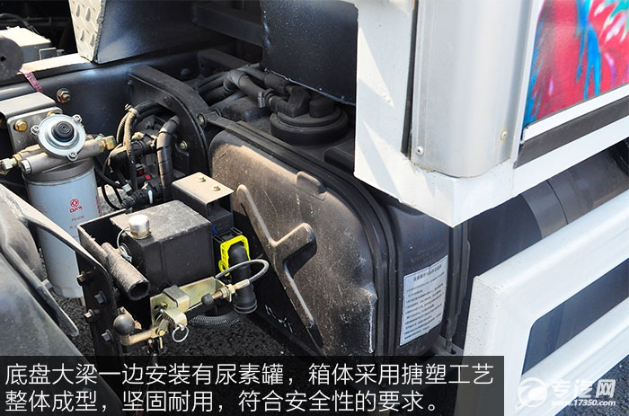 东风天锦流动舞台车尿素罐
