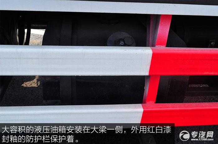 东风天锦流动舞台车液压油箱