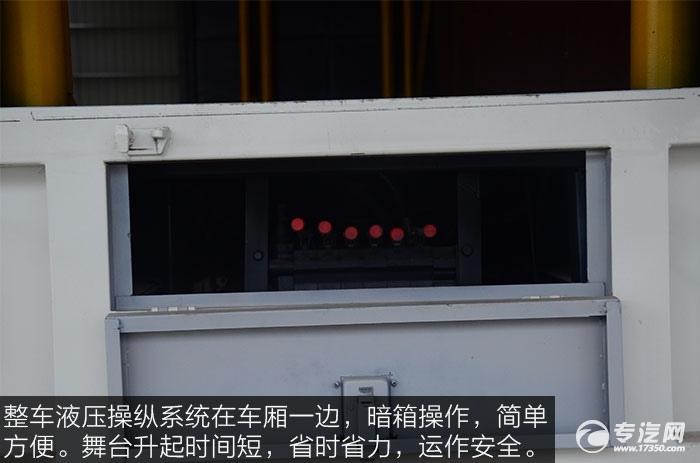 东风天锦流动舞台车液压操纵系统