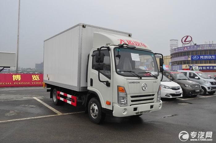 大运奥普力4.2米冷藏车