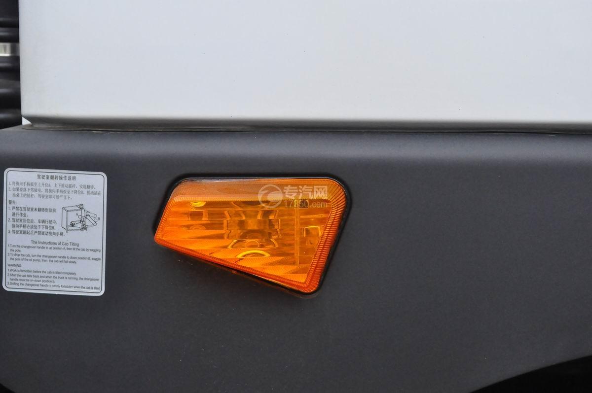 东风多利卡D9绿化喷洒车示廓灯