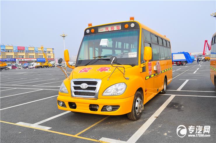 校车安全条例-通行安全