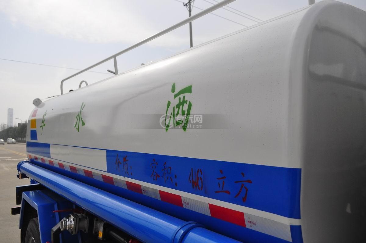 大运奥普力4.6立方洒水车罐体