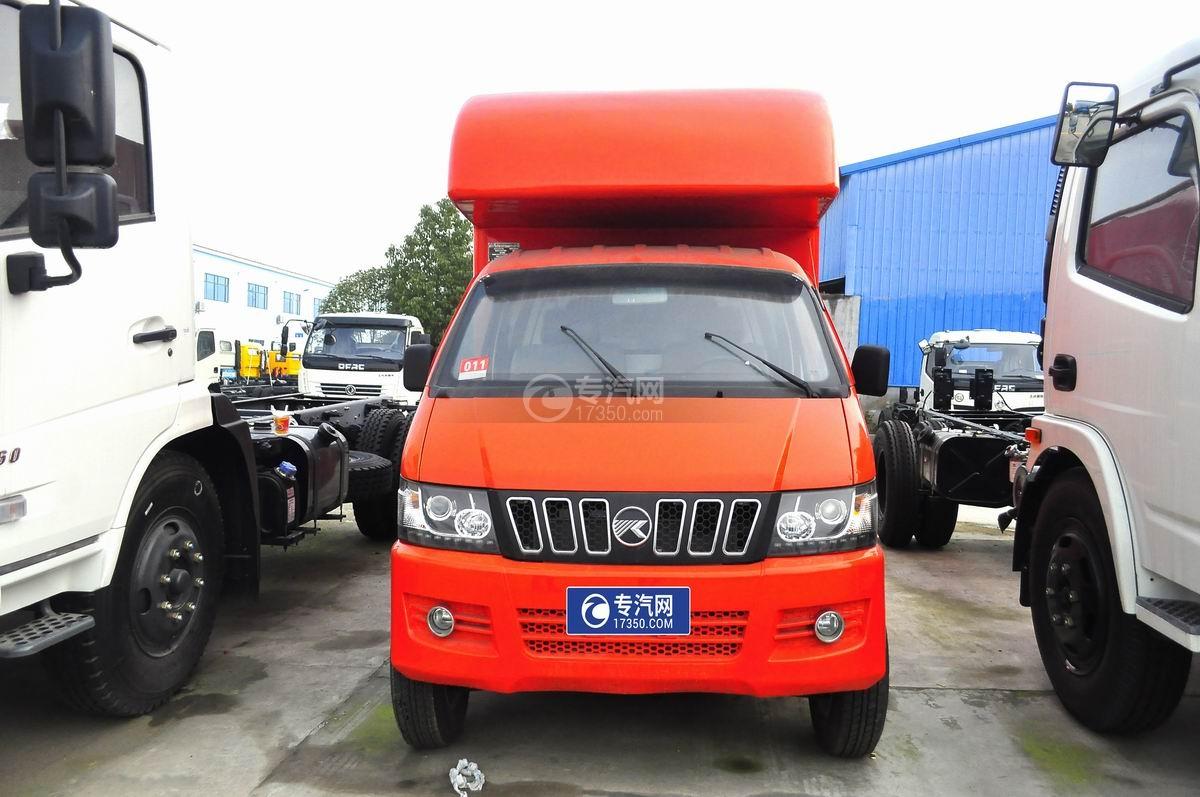 凱馬售貨車(橙色)正面圖