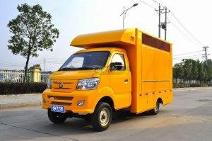 重汽王牌W1售貨車(黃色)圖片