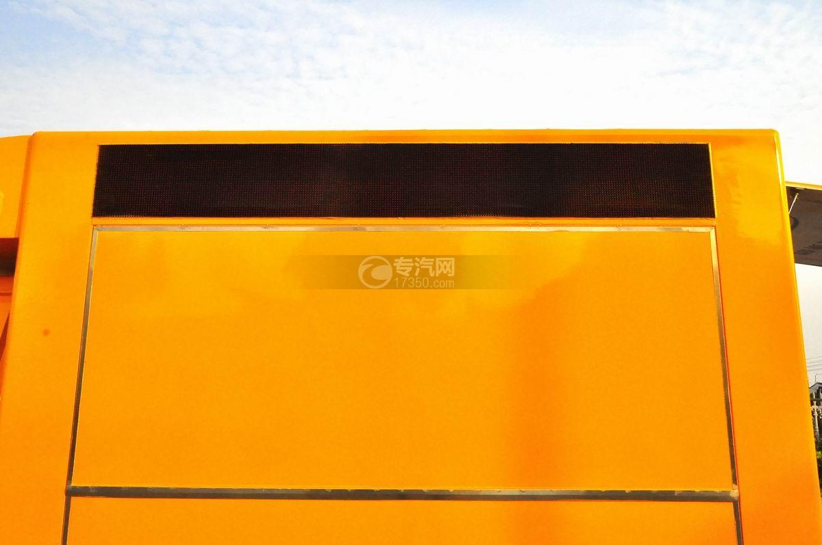 重汽王牌W1售货车(黄色)液晶屏