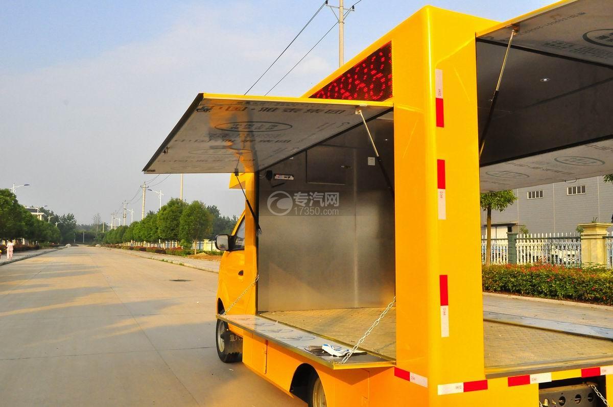重汽王牌W1售货车(黄色)侧面展开3