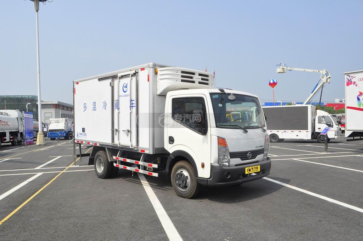 东风日产多温冷藏车