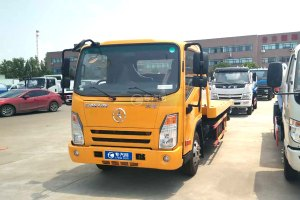 大運奧普力1048一拖二清障車(黃色帶液壓尾板)圖片