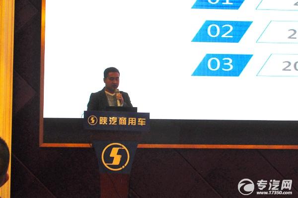 陕汽商用车销售公司副总经理徐冶介绍专用车营销思路