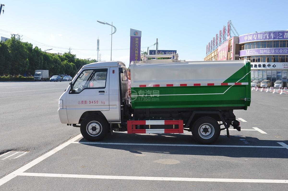 东风凯马3方自装卸式垃圾车左侧图