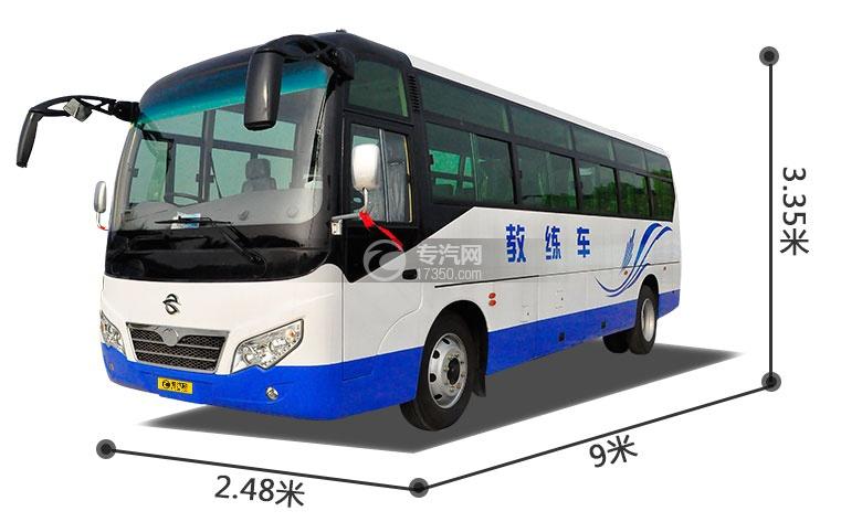 齐鲁23座客车教练车外观尺寸大图