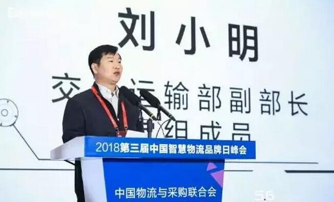 交通运输部副部长刘小明:4.5吨以下普通货车营运证、从业资格证将取消!