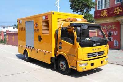 東風多利卡救險車