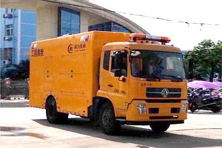 東風天錦排半救險車