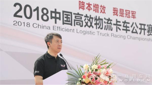 2018中国高效物流卡车公开赛 欧马可S3超级轻卡助力危化品运输