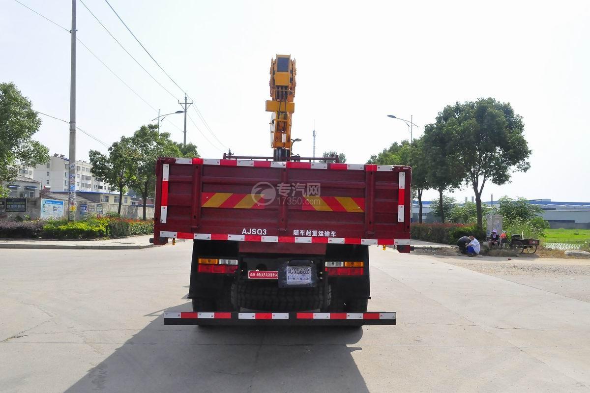 大运奥普力排半3.2吨直臂随车吊后面图