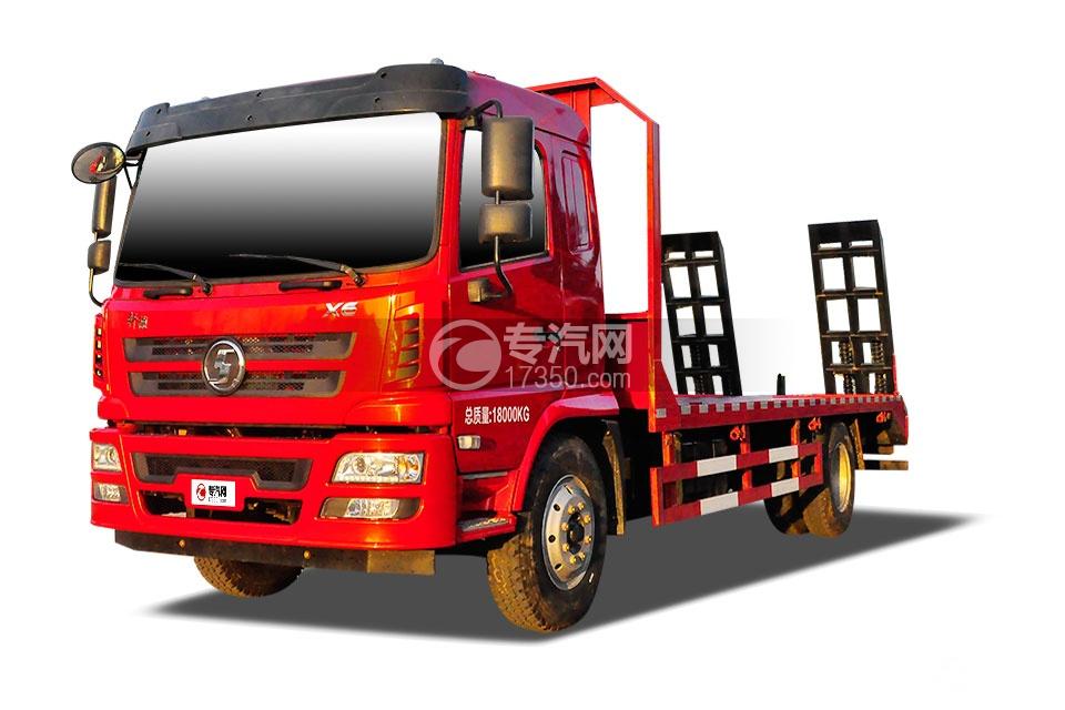 陕汽轩德X6单桥平板运输车